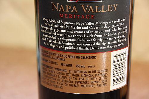 Red Wine - Costco Brand Napa Valley Meritage 2005 2