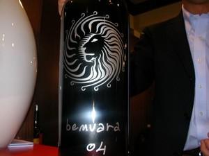 Bemuara_04